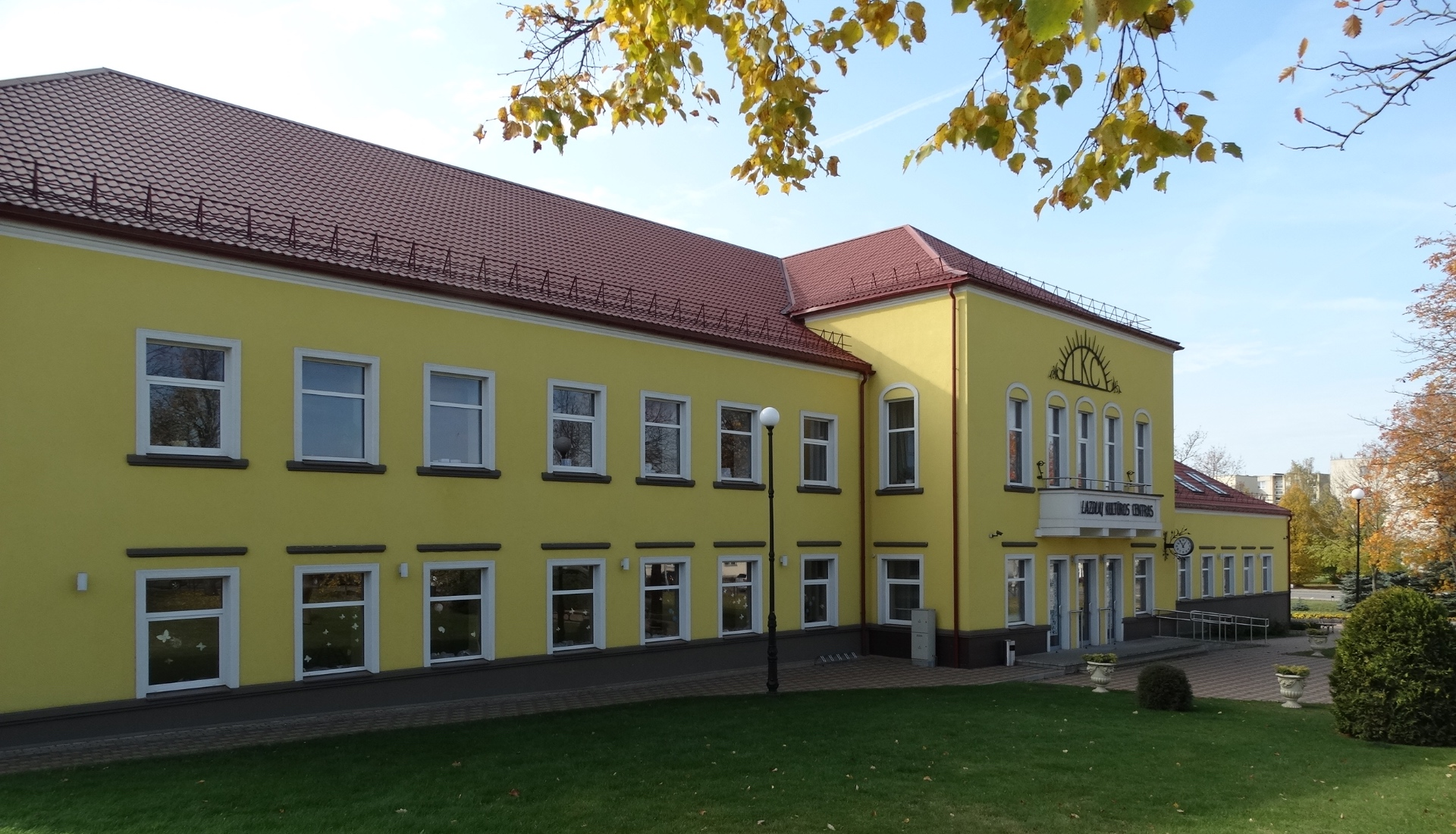 Lazdijų kultūros centras